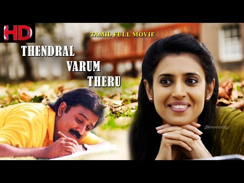 Thendral Varum Theru | Coming to Age Movie | Ramesh Aravind | Kasthuri