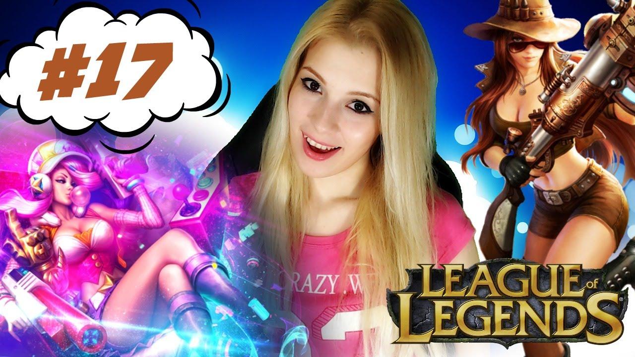 Dkoseoglu Duygu Yayin Anlari 17 Parti Zamani League Of Legends Lol Youtube Duygu köseoğlu kim olduğu ve yaşadığı şiddet olayı nedeniyle pek çok kişi tarafından araştırılıyor. youtube