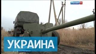 ДНР завершила отвод артиллерии калибром менее 100 миллиметров