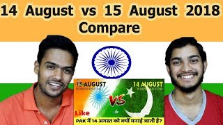 Indian reaction on 14 August vs 15 August 2018 Compare | Pak and India | Swaggy d