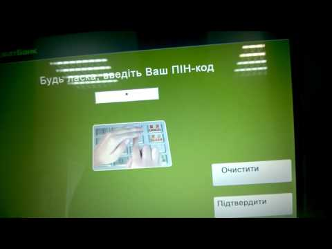 PrivatBank ATM 🏧 in sensor high-tech way