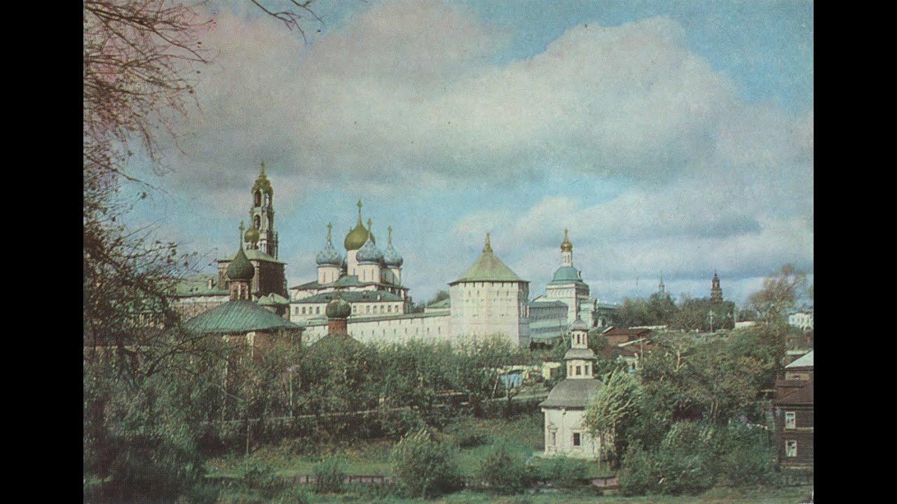 Другие города региона Москва и Московская область