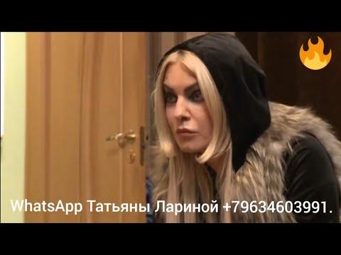 Дневник экстрасенса татьяны лариной 7 серия