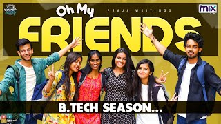 Oh My Friends || Warangal Vandhana || The Mix By Wirally || Tamada Media