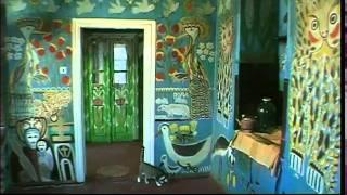 Борис Егиазарян (Boris Yeghiazaryan) проект Дом бабушки Райко