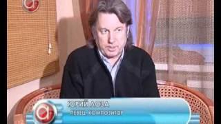 Юрий Лоза дал концерт в Апатитах