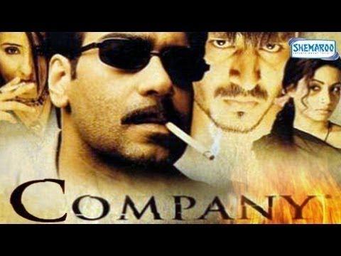 Company/ कम्पनी (2001) Trailer