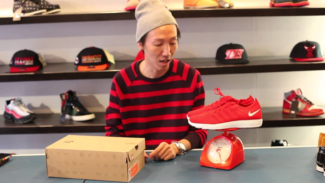 SOUL4STREETTV : Review Nike Lunar Flyknit HTM NRG by Jeed S. (True True) -  YouTube