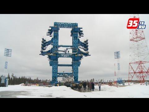Самый большой космодром России. Космодромы России