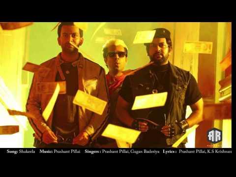 Double Barrel - Shakeela  | Prithviraj, Arya | Prashant Pillai | Lijo Jose Pellissery