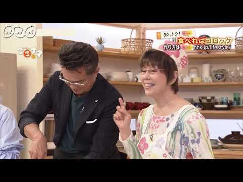 平野レミさんの「食べればコロッケ」   料理   料理