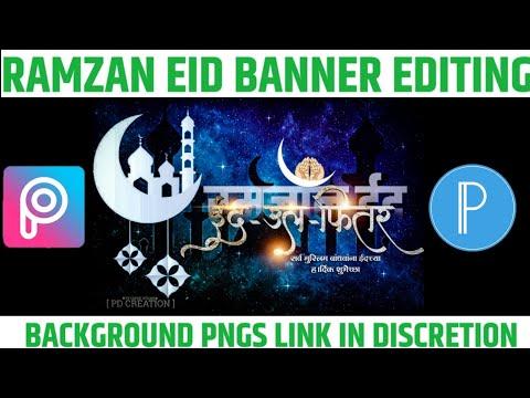 ramjan-eid-banner-[रमजान-ईद-बॅनर]editing-in-picsart-and-pixellab-2019
