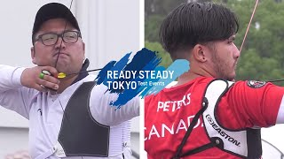Kim Woojin v Eric Peters – recurve men 2nd round | Tokyo 2020 Olympic Test