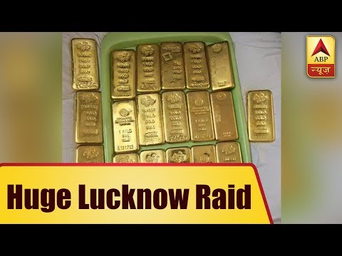 Lucknow:  100 Kg Gold, Rs 10 Crore Cash Seized By IT From A Businessman's House | ABP News