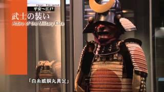 東京国立博物館 - 本館