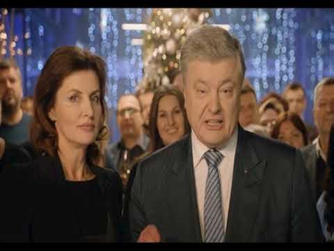 Украину в 2020 году поздравил не Зеленский: будет ли скандал?