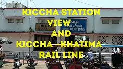 Kiccha-- Khatima Rail Line Update || Uttarakhand Series --किच्छा --खटीमा रेल लाइन || उत्तराखंड सीरीज़
