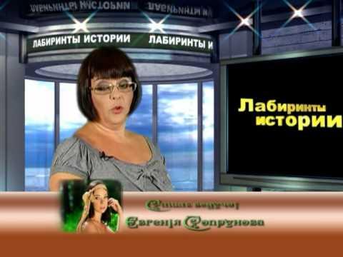 Labirinti istorii Puchkovskay 24 09 12