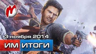 Игромания! Игровые новости, 3 ноября (War Thunder, Blizzard, PS Share, Oculus Rift)