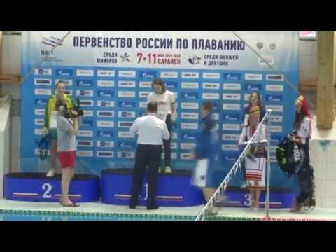видео: Ульяна Жданова  1-е место на Первенстве России - 50 брасс