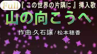 プロローグ/Uru【中学聖日記】主題歌→https://youtu.be/dQoxxeoPEY8 ◇h...