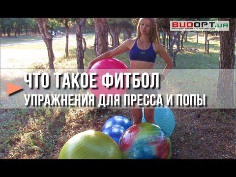 Скакалка energetics speed rope 145249 ➤➤ купить в украине ✅ интернет магазин эпицентр™ ⭐ недорого, низкая цена ☝ в наличии с доставкой по.