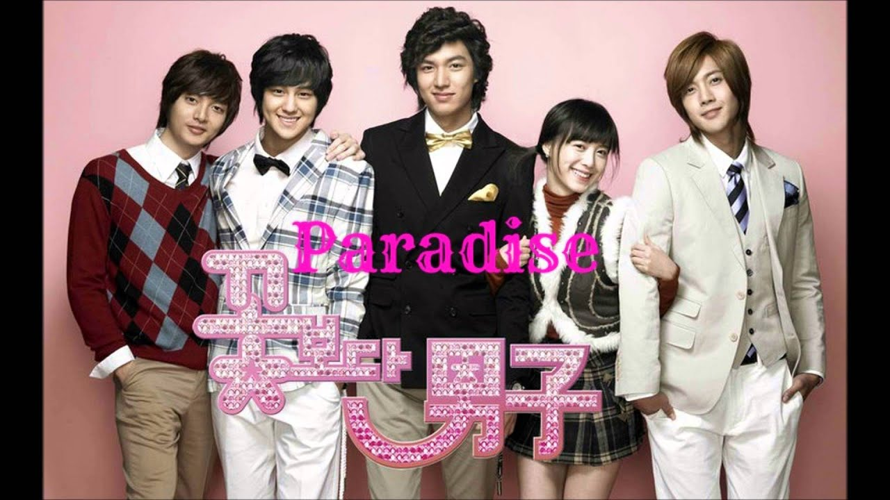 ost boy over flower paradise free mp3 download