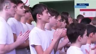 открытие спортивного зала школа Истье