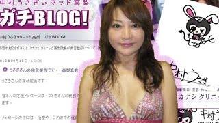 小説家の中村うさぎさん(55)が心停止状態に陥っていたことがわかっ...