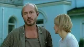 Андрей Панин - Goodbye my Lover