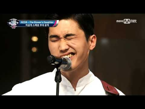 Choi JinHo -The Blower`s Daughter