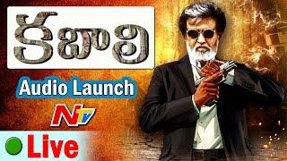 kabali-audio-launch-live-rajinikanth-radhika-apte-pa-ranjith-santhosh-narayanan