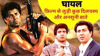 Ghayal 1990 Movie Unknown facts   Sunny Deol Minaxi Amrish Puri Sudesh Bery Trivia