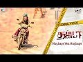 Thappu Thanda - Mughaye Ven Mughaye Lyric Video   Sathya, Shweta Gai  Chinmayi Sripaada  Trend Music