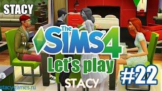 Let's play Sims 4 / Давай играть в Sims 4 (Симс 4) #22 / Неожиданная смерть Алексея / Stacy(Всем привет! И это двадцать вторая серия летсплея Симс 4 (Sims 4)! В этой серии мы потеряем Алексея(( Заказать..., 2014-11-06T14:18:33.000Z)