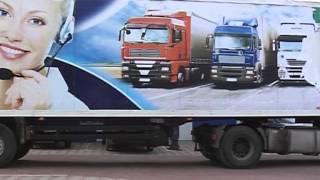 Транспортная компания Prime - 7 лет(Репортаж Пятого канала о транспортной компании Prime., 2013-08-29T12:10:52.000Z)