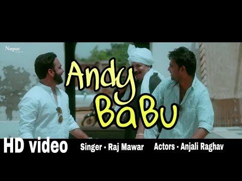 Jise Len De Chhore Ne |And Babu - Raj Mawer | Anjali Raghav| Latest Haryanvi Songs Haryanavi 2018