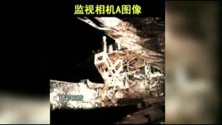 Raw: China Lands Spacecraft on Moon  12/16/13