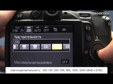 Компактный фотоаппарат NIKON P7000