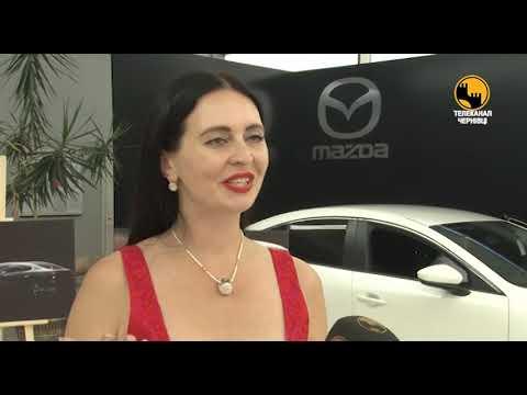 Телеканал ЧЕРНІВЦІ: Оновлена Mazda 3, автомобіль, який поєднує в собі яскравий дизайн, інноваційні технології та комфорт
