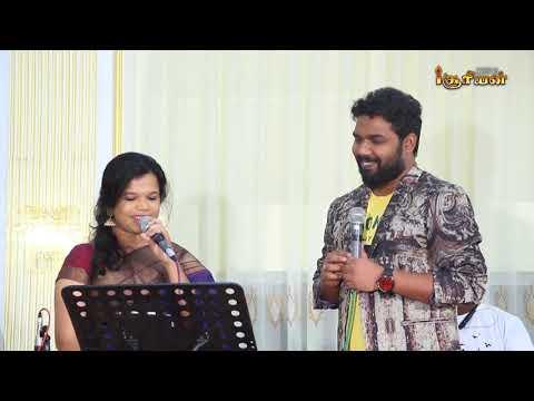 Kandukondain Kandukondain  Super Singers Musical Show  Diwakar & Parvathy Jayadevan