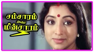 Samsaram Adhu Minsaram Scenes | Visu retires | Lakshmi is Going to learn about the partition