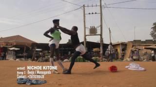 kingkong and seeka manala dancing Bwojo by Nichoe Kitone