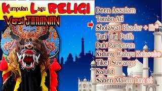 Kumpulan Lagu JARANAN RELIGI MP3 Terbaru