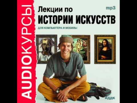 Узбекская литература Advantour