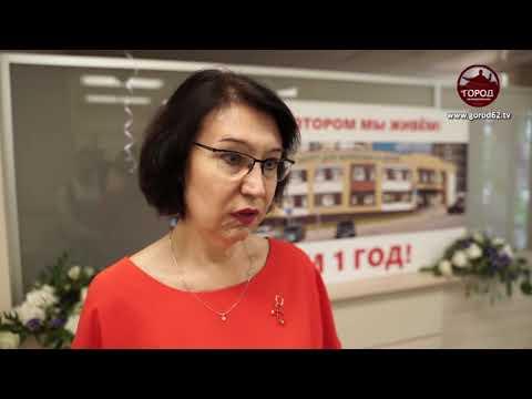 Год со дня основания отмечает первый в Рязани медицинский центр «СМ Клиника»
