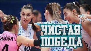 """Чистая победа! """"Динамо-Казань"""" громит """"Приморочку"""""""