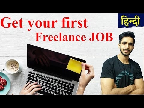 How To Get Your First Project on Freelancer (Hindi) | Freelance Beginner Tips - Get your first job