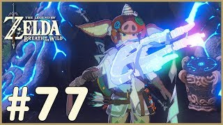 Zelda: Breath Of The Wild - Journey Awaits (77)