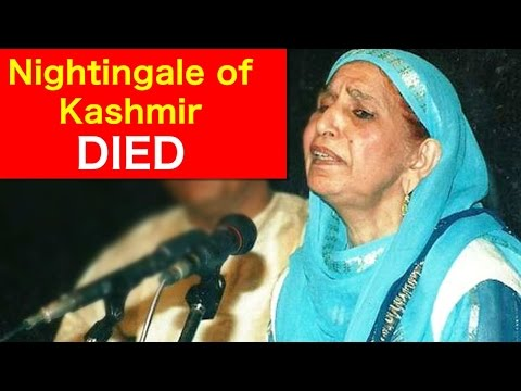 Nightingale of Kashmir, Singer Raj Begum DIED at 89 | Padma Shri | Kashmiri singer | #RIPRajBegum
